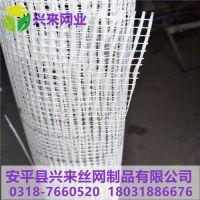 抗裂砂浆网格布 网格布标准 油漆护角条