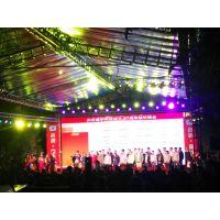 中山福临门 主营LED大屏,舞台搭建,灯光音响出租