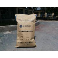 高效防水涂料 水泥基渗透结晶防水涂料DRX-W7