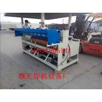 联汇LH-897河北钢筋网焊网机生产厂家