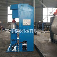 供应格瑞机械SK-20L立式砂磨机
