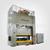 供应台湾金丰/协易/东雄DPC-110/160/200/260/315双点气动冲床