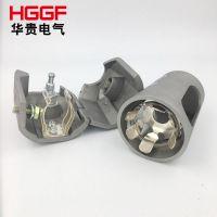 厂家直销_SF6环网柜上下熔丝座_高压熔断器配件_U型接头 一对