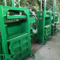 小型立式打包机 废塑料液压打包机 羊毛压包机 加强支撑服装压缩打包机