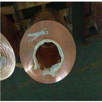 进口C71000铜镍合金C71000厂家报价C71000规格齐全