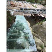 玻璃桥多少钱一米