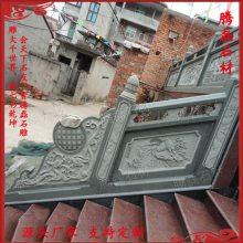 厂家批发优质景观石栏杆 多品种石材栏杆雕刻 花岗岩深浮雕石栏杆