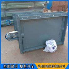 齐鑫加工定做电动单轴双密封挡板门 烟气脱硫系统的脱硫挡板门类型及其应用
