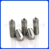 佛山中山不锈钢紧定螺丝/DIN916机米螺丝/无头螺钉M2 M2.5M3 M4M5