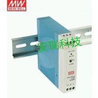 明纬100W单组输出导轨型工业电源MDR-100-24