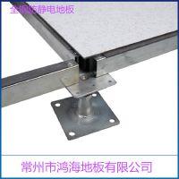 供应鸿豪木纹防静电地板 HPL高架全钢防静电地板 钢制架空活动地板