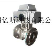 生产厂家法兰式电动球阀AEB-59型 使用流程