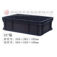 供应储存、运输32#周转箱-深圳齐昌