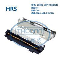 HRS DF80-30P-0.5SD 原厂正品连接器