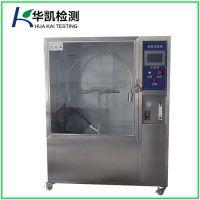 泰州华凯ip防水等级测试设备厂家 价格HK-105
