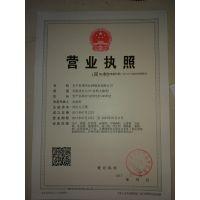 大量批发 304 201 L等各种材质规格金刚网 (安平县秉兴金刚网厂)