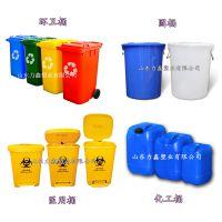 塑料厂直销塑料化工桶环卫桶水桶米桶圆桶等各类塑料桶