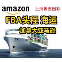宁波上海到加拿大海运拼箱海加派货代