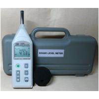 维密秀 测定噪音 闪电发货 TES1352H 噪音计 声级计