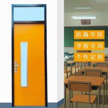 佛山厂家隔音防踢钢质复合学校专用门