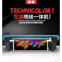 郑州普捷户外3.2米大幅面压电写真机 户外广告打印机 3.2米写真机价格 喷绘写真一体机