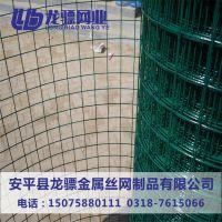 PVC铁丝网围栏 圈地铁丝围栏网 草原网现货