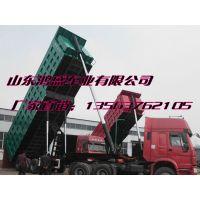 多功能11米12米13米自卸式半挂车价格 鸿盛挂车厂直营