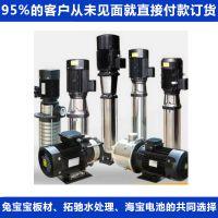 CDL立式多级泵-CDL4系列-大量现货