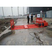 北京工地全自动洗轮机 符合要求的北京洗轮机厂家