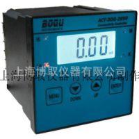 余氯测量仪/在线余氯监测仪/泳池余氯测量仪/自来水余氯分析