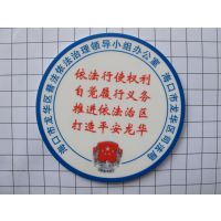 PVC印刷杯垫 uv彩印餐垫杯垫 纯色PVC塑胶杯垫