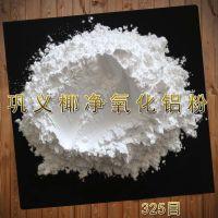 α氧化铝粉直销 耐高温煅烧氧化铝粉