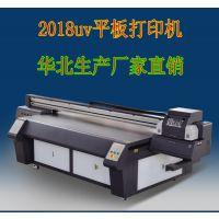 供应济南万彩MQ1313济南pvc平板打印机价格
