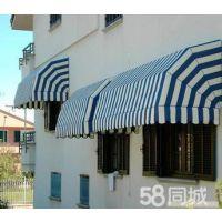 红桥区安装遮阳棚定制各种遮阳棚
