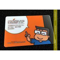 透明卡 透明卡厂家 透明卡工厂 透明磁条卡 透明条码卡 透明卡价格 透明卡厂商