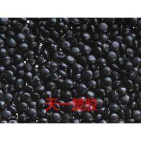 厂家直销黑色TPU 供应各类TPU聚氨酯粒子黑色耐磨阻燃TPU粒子