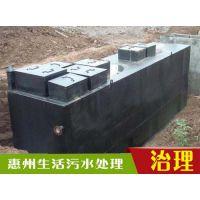 惠州医院小区生活污水处理地埋式一体化废水处理设备优点