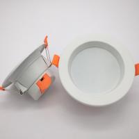 丰惠制品厂 专业生产筒灯外壳一体草帽筒灯外壳8寸天花筒灯外壳套件厂家