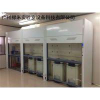 化学实验室专用全钢通风柜生产厂家