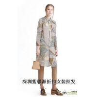 紫馨源多风格品牌折扣女装尾货批发价格美丽欢迎前来看货