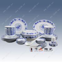 景德镇千火陶瓷幸福玫瑰白瓷餐具CJBCQQIGQ042E-56头