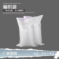 河北编织袋生产厂家 彩条袋定做 适用于化工 建材 食品 大米等等。。 量大从优 物美价廉