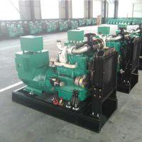 全国联保50kw潍柴发电机 50kw发电机组 中小型家用养殖专用发电机柴油机