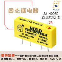 无锡固特GOLD厂家直供直插式小型交流固态继电器SAI4003D