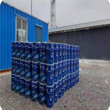 北京延庆县 碳纤维胶_厂家