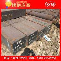 天津现货供应【本钢】23CrNi3MoA凿岩钎具圆钢 方钢 合金钢板 规格齐全 保质保量