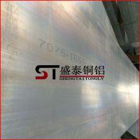 盛泰供应:国标6061-T6铝排 高导电6061铝排 优质铝型材批发商