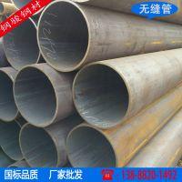 昆明销售304不锈钢无缝管/高压无缝管供应 材质Q235B