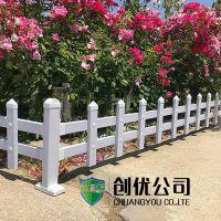 厂家生产 白绿色、PVC观赏护栏网、PVC花园围栏网 一手货源