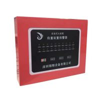 七氟丙烷灭火系统称重报警器深圳翎翔设备